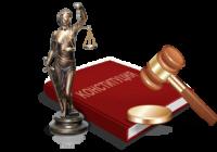 Общегородской день правовых знаний
