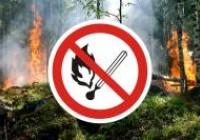 Особый противипожарный режим